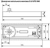 Доводчик підлоговий G-U UTS 840 EN 3 (в комплекті з кришкою), фото 2