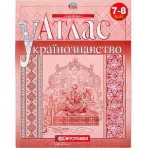 Атлас. Українознавство 7–8 клас., фото 2