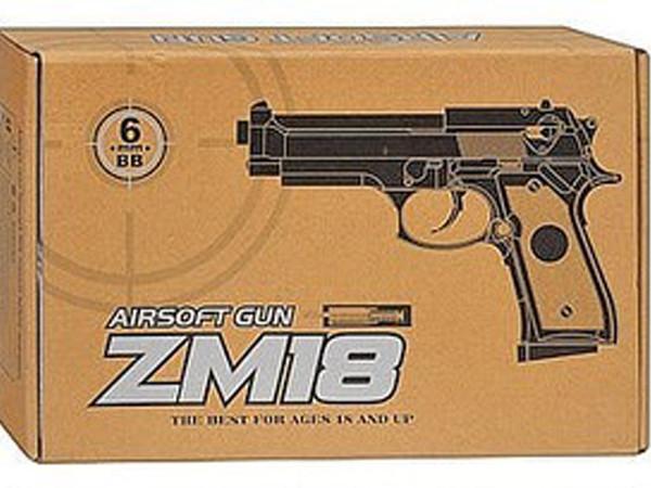 Пистолет металлический ZM 18 на пульках