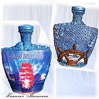 Бутылка в морском стиле «Моему капитану» Подарки моряку на день морского флота (ВМФ)