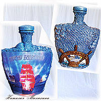 """Морской сувенир бутылка """"Моему капитану"""" Подарки в морском стиле"""