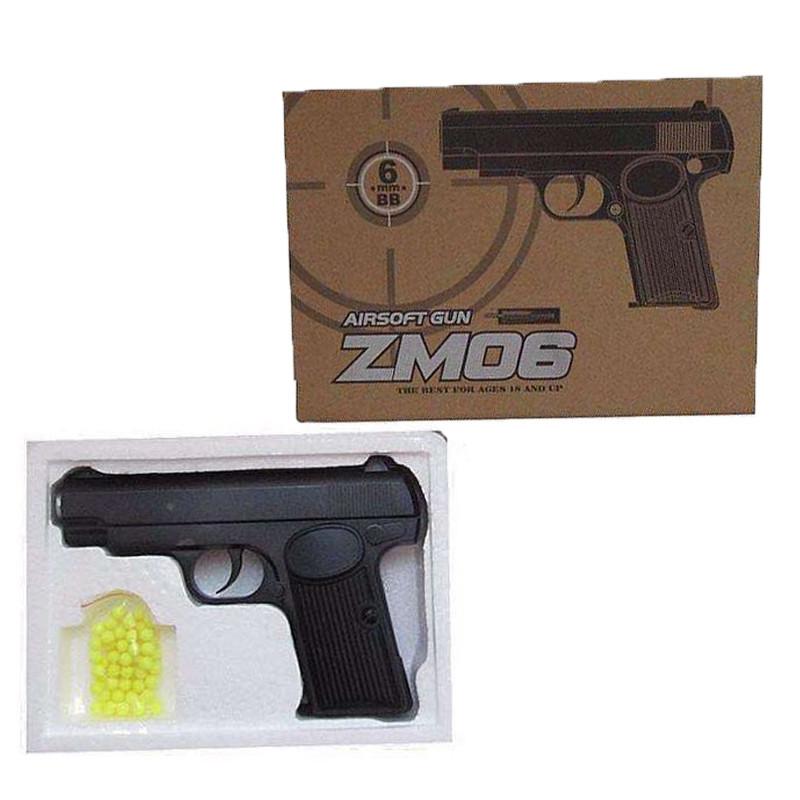 Пистолет металлический ZM 06 на пульках