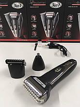 Машинка для стрижки волосся+Бритва Тример 3 in 1 GM-598 (60 шт)