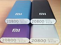 MI power Bank 20800 мА∙ч
