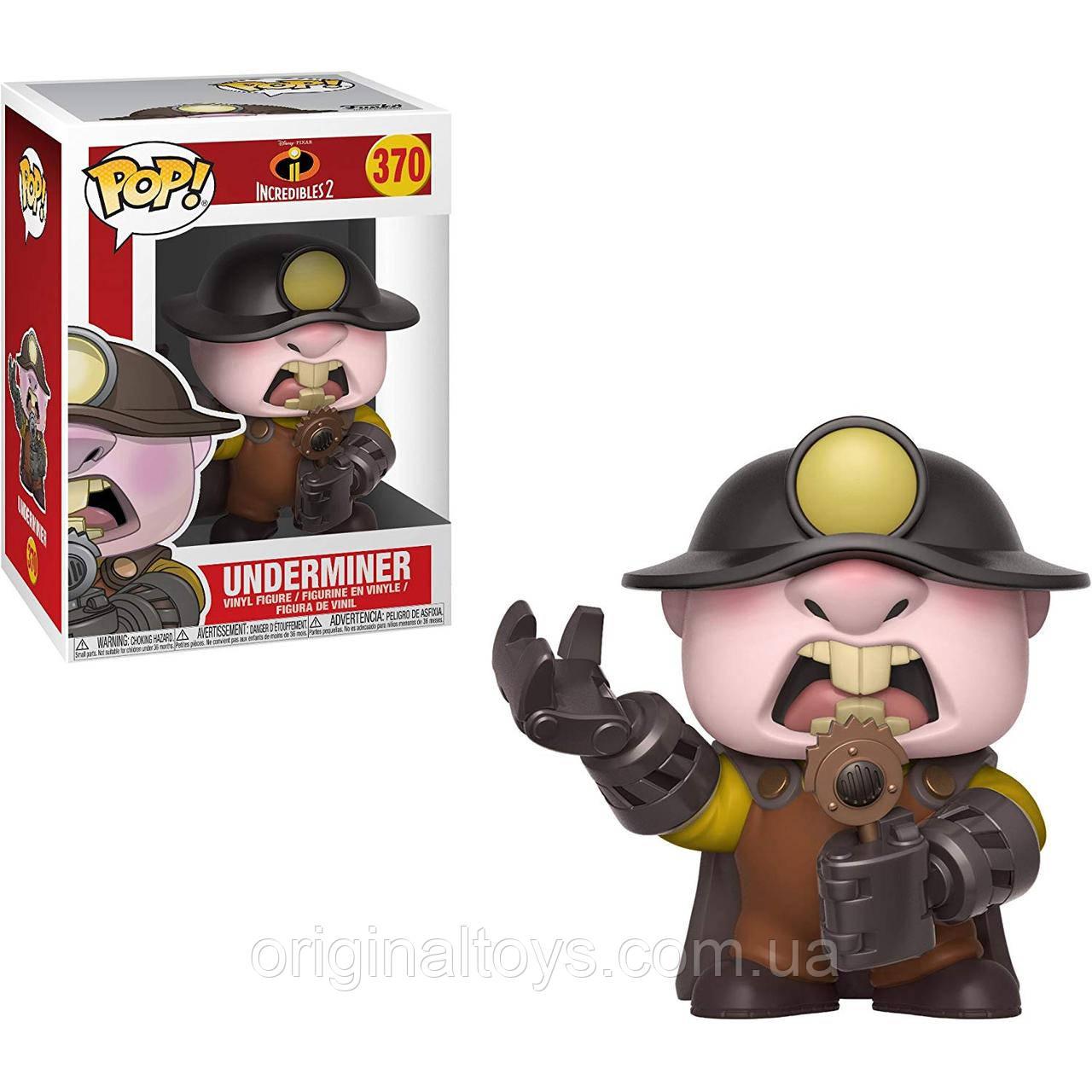 Виниловая фигурка Funko Pop Disney Подрыватель Суперсемейка 2 - Incredibles 2 - Underminer 370