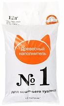 Наполнитель туалетов Super Cat для котов №1 древесный 3 кг