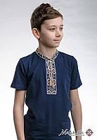 Дитяча футболка із вишивкою в українському стилі «Козацька (бежева вишивка)», фото 1