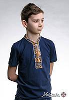Дитяча футболка темно-синьго кольору із вишивкою «Козацька (золота вишивка)», фото 1