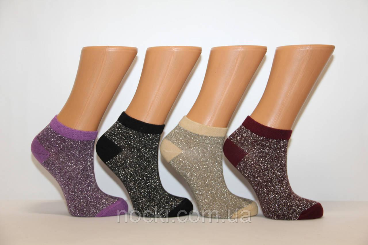 Женские носки короткие с люрексом DUCKS
