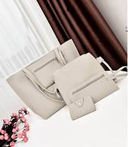 Елегантний набір жіночих сумок 4в1, фото 3