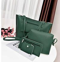 Элегантный  набор женских сумок 4в1, фото 3