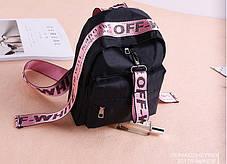 Оригінальний жіночий рюкзак з барвистими поясами, фото 2