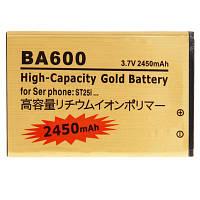 Усиленный аккумулятор Sony Xperia U ST25i BA600