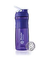 Спортивная бутылка-шейкер BlenderBottle SportMixer 28oz/820ml фиолетовый (ORIGINAL), фото 1