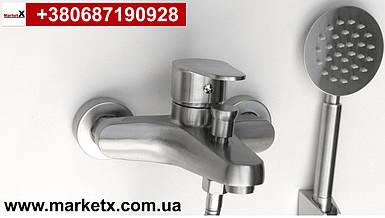 Смеситель из нержавеющей стали для ванны и душа. Высокое качество!