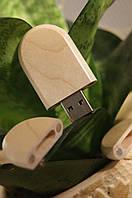 Оригинальная деревянная флешка USB 16GB закругленной формы натурального цвета с Вашей гравировкой