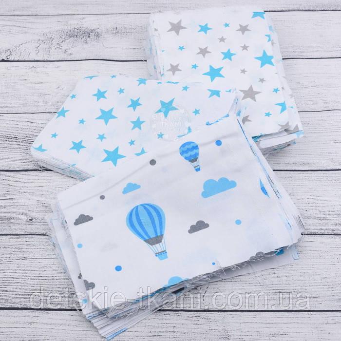 """Набор для пэчворка из лоскутов тканей """"Воздушные шары с облаками, звёздочки"""" серо-голубого цвета №121"""