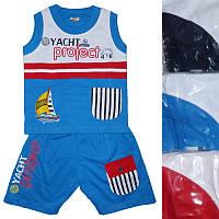 Детский костюм для мальчика с яхтой синего цвета от годика до 5 лет майка с шортами