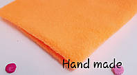 Флис для рукоделия (оранжевый)