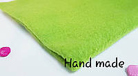 Флис для рукоделия (травяной)
