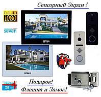 """Сенсорный 7""""дюймовый Full-HD """"Комплект Видеодомофон SEVEN DP-7577 FHDT + CP-7504 FHD + Подарок Флешка и Замок!"""