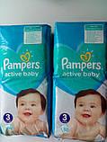 Подгузники Pampers Active Baby Размер 3 (Midi) 6-10 кг, 104 подгузника CPA, фото 2