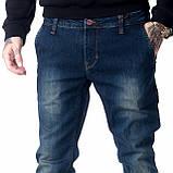Мужские джинсы Franco Benussi FB 14-313 Paris синие, фото 8