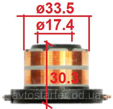 Контактные кольца коллектор генератора HYUNDAI H-1 Starex KIA Sorento 2.5 CRDi