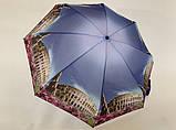 Мини зонтики механические с городами 8 спиц 5 сложений цвет зеленый и голубой, фото 3