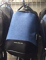 Рюкзак нагрудная сумка