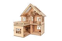 """Ляльковий будинок з прибудовою """"MODERN HOUSE"""" 56*66*50 см"""