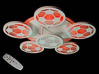 """Светодиодная люстра """"Футбол"""" с пультом-диммером и цветной подсветкой  8065-5+1, фото 1"""