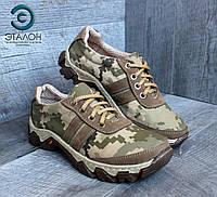 Тактические кроссовки женские DMS-10 пиксель ВСУ