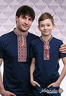 Комплект вишитих футболок для батька та сина  «Козацька (червона вишивка)»
