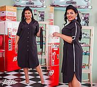 Платье рубашка женское супер софт с 42 по 56 р. /с41280, фото 1