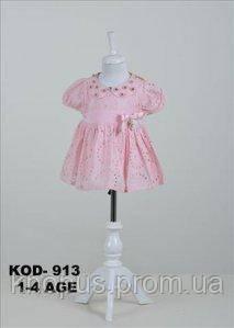 Нарядное платье для маленькой девочки со съемным воротничком, Mantar Bebe, Турция, размеры 86-104