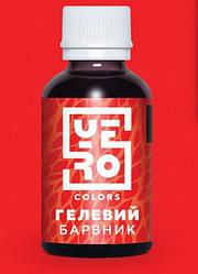 Гелевый пищевой краситель YERO COLORS Красный