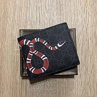 Кошелёк Gucci с Змеёй Черный Маленький