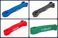Резина для тренировок, фитнес резина комплект ZelartPro 4шт