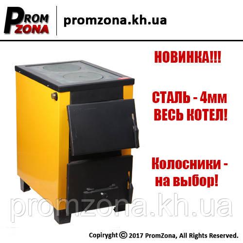 Твердотопливный котел Огонек КОТВ-16П 4мм