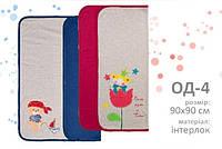 Одеяло детское ОД 4 Бемби