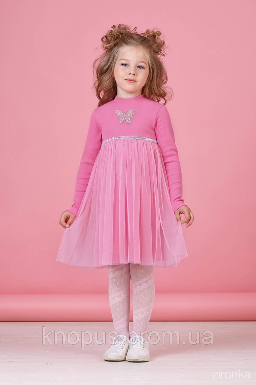 Повседневно-нарядное платье  для маленькой девочки, розовое, Zironka, размеры 98-110
