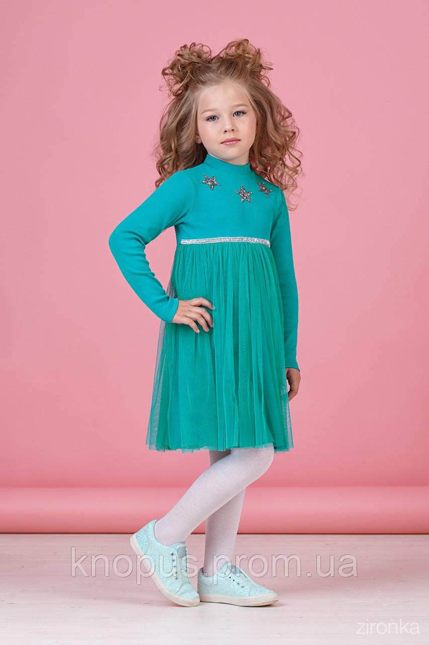 Повседневно-нарядное платье  для маленькой девочки, бирюзовое, Zironka, размеры 92, 98