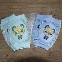 Наколенники детские МирАкс НД-5430-10