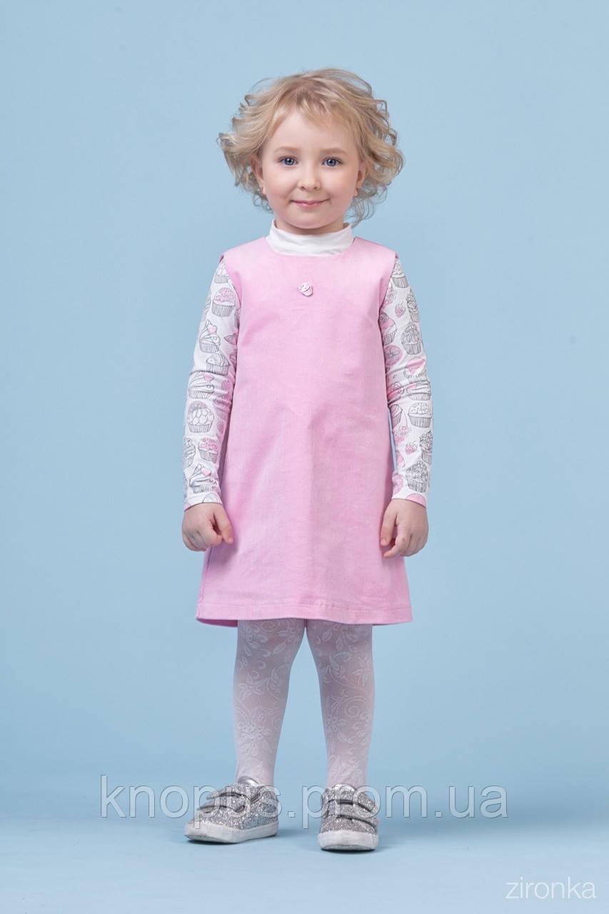Вельветовый сарафрн  для девочки, розовый, Zironka, размеры 98, 110