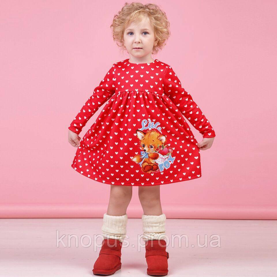 Платье  для девочки с длинным рукавом  на подкладке,  красное, Zironka, размеры 98-110
