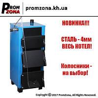 Твердотопливный котел Огонек КОТВ-18М 4мм сталь