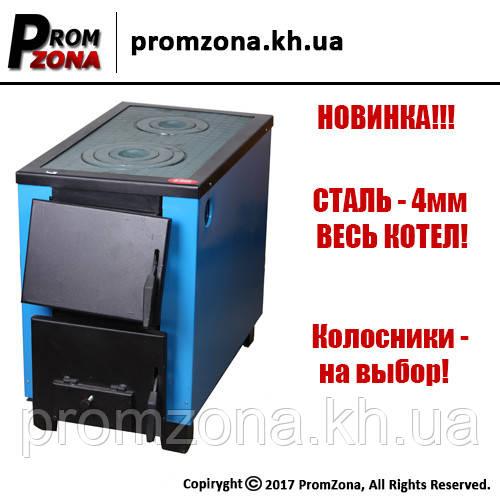 Твердотопливный котел Огонек КОТВ-17.5 (4мм)
