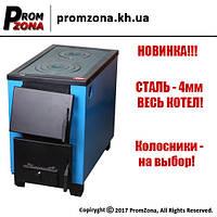 Твердотопливный котел Огонек КОТВ-17.5 (4мм), фото 1