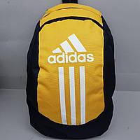 Спортивный рюкзак Adidas (Адидас), желтый цвет ( код: IBR073BY )